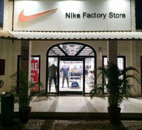 Nike Factory Outlet Store Tilak Nagar
