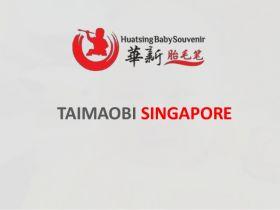 Taimaobi BabySouvenir Huatsing