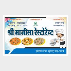 Shri Majisa Restaurants