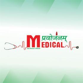 Medical Prayojanam