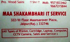 Maa Shakambhari It Service
