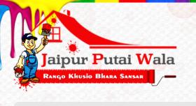 Jaipur Putai Wala
