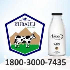 Kubauli Agro