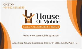 House Of Mobile