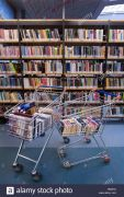 Books Shoping Center