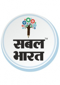 Sabalbharat Non-Profit Educational Organization India