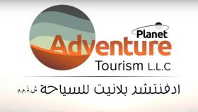 Adventure Planet Tourism LLC