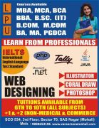 Career Zone Mohali-LPU Distance Education Center