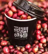 Coffee beans supplier in Dubai – Emirati Coffee co