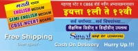 zankar educational CDs