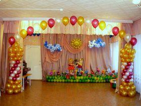 EthniQ Events Management Ltd