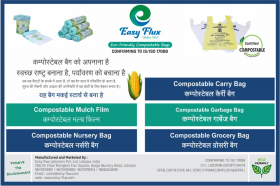 Easy Flux- Biodegradable Carry, Garbage, Shopping Bags in Udaipur