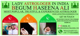 Lady Astrologer in India