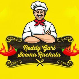 Reddy Gari Seema Ruchulu
