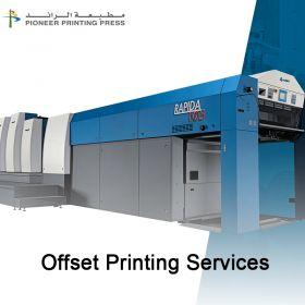 Al Raed Printing Press