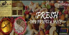 Dry Fruits with gift box/gift basket/ gift pack