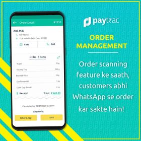 small business order management