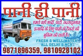 Water Tanker Supply in Delhi