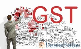 GST Software Stemstech.net