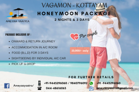 Honeymoon Package - Vagamon , kottayam