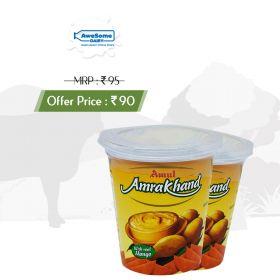 Amul Amarkhand 500g