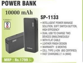 SP 1133 Power bank