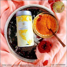 Curcumin Tea - Immune Boosting Tea