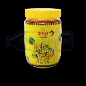 Amul Ghee Jar 500ml