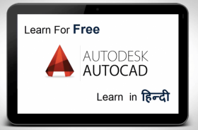 Autocad Tutorial Course in Hindi For Free