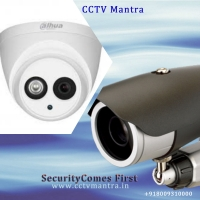 Security Cameras Dealer in Lucknow