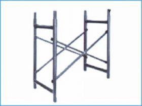 H – Frame Scaffold System