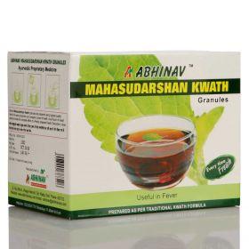 Mahasudarshan Kwath Granules