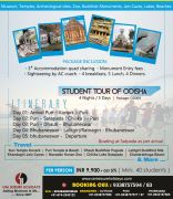 4 Nights / 5 Days Students Tour of Odisha