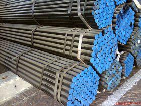 Corten Steel ASTM A423 A Gr.1 Welded Pipes