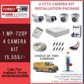 4 CCTV Camera Kit Installation Package - 1MP 720P