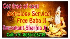 Free baba ji for Vashikaran Service