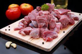 Mutton Biryani Cut – 500 gms