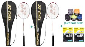 Yonex Muscle Power 700 Complete Set With Two Grip