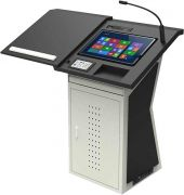 PeopleLink e-Podium Plus