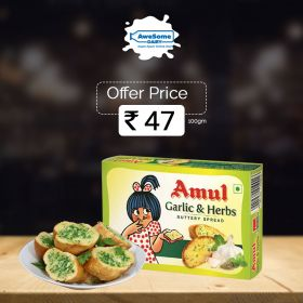 Amul Garlic Butter 100g