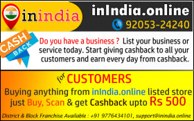 local business listing sites india