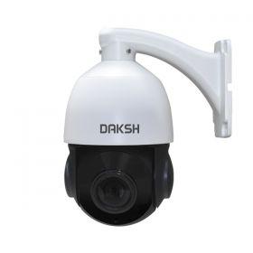 5X 2MP AHD PTZ Camera