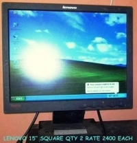 SECOND HAND COMPUTER LCD