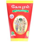 Buy Kumkum Powder