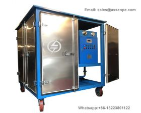 ZYD Double-stage Transformer Oil Purification Plan