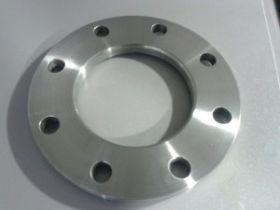 Aluminium 6061 Flanges