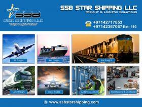 SSB Star Shipping