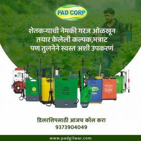 Farming tools and equipment