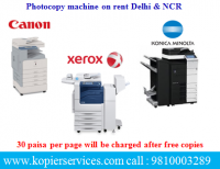 photocopier machine on rent