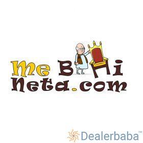 Me Bhi Neta